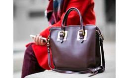 Кожаная сумка для стильной женщины