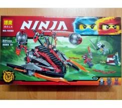 Конструктор Bela Ninja 10580