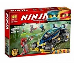 Конструктор Bela Ninja 10582