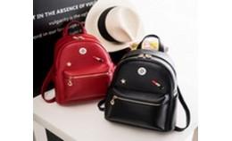 Как выбрать женский рюкзак?