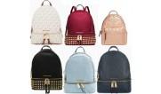 Жіночі рюкзаки