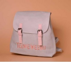 Рюкзак молодежный серый