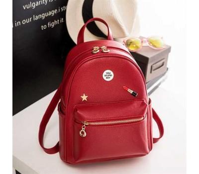Женский красный городской рюкзак из экокожи