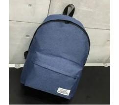 Большой тканевой рюкзак мужской, женский синий