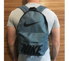 Спортивный рюкзак портфель Nike серый