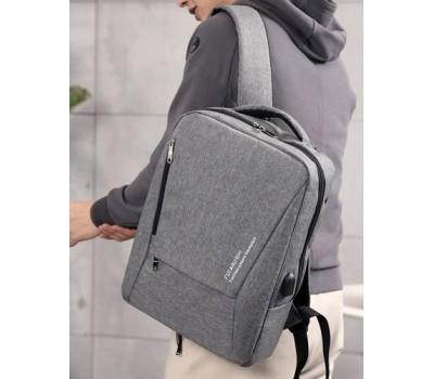 Вместительный мужской рюкзак для ноутбука серый