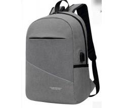 Місткий тканинний рюкзак з USB сірий