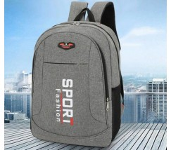 Большой спортивный рюкзак серый