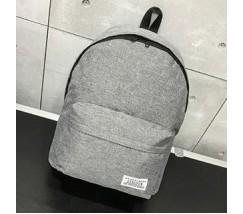 Великий тканинний рюкзак чоловічий, жіночий сірий