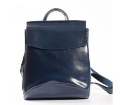 Женский городской кожаный рюкзак-сумка синий