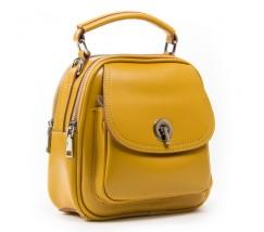 Маленькая кожаная сумка-рюкзак желтая