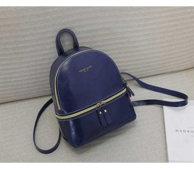 Маленький женский синий рюкзак
