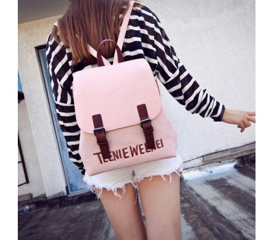 Модный женский рюкзак розовый