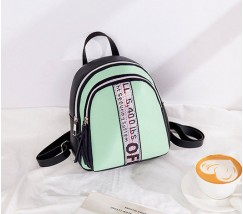 Маленький стильный рюкзак мятный