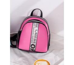 Маленький стильный рюкзак розовый