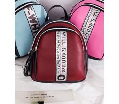 Маленький стильный рюкзак красный