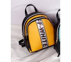 Маленький стильный рюкзак желтый