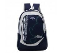 Великий шкільний рюкзак темно-синій