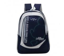 Большой школьный рюкзак темно-синий