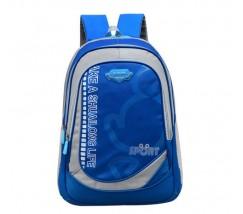 Большой школьный рюкзак голубой