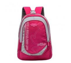 Большой школьный рюкзак малиновый