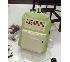 Большой тканевой рюкзак зеленый