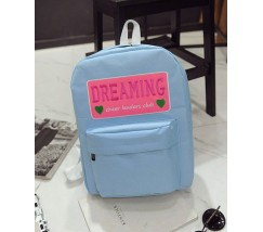 Большой тканевой рюкзак голубой