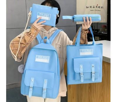 Набор 4в1 рюкзак,сумка,косметичка,пенал голубой
