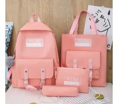 Набор 4в1 рюкзак,сумка,косметичка,пенал розовый