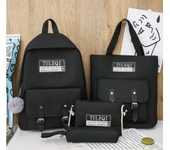Набор 4в1 рюкзак,сумка,косметичка,пенал черный