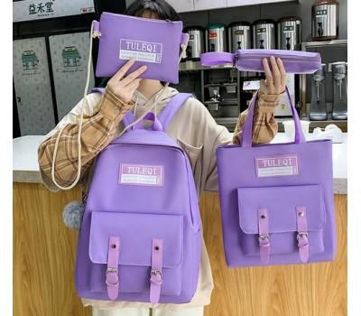 Набор 4в1 рюкзак,сумка,косметичка,пенал сиреневый