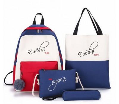 Рюкзак с ткани в наборе 4в1 сине-белый